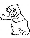 ours fait de la danse