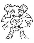 tête de tigre rigolote