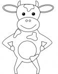 vache qui n'est pas contente